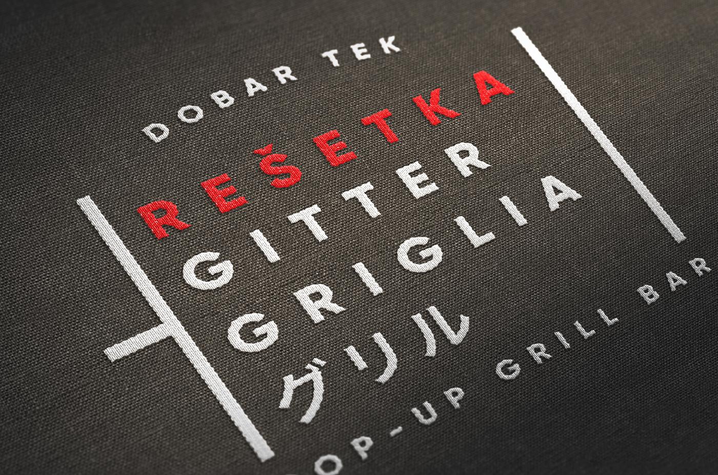 reshetka_11